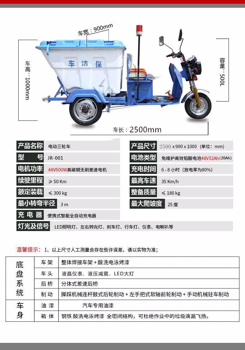 菏泽多功能电动高压清洗车制造公司_微型其他其他专用汽车厂家电话