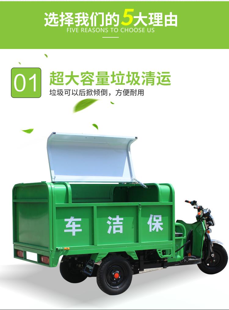 菏泽勾臂式电动垃圾车制造公司电话_机械设备用电动机相关