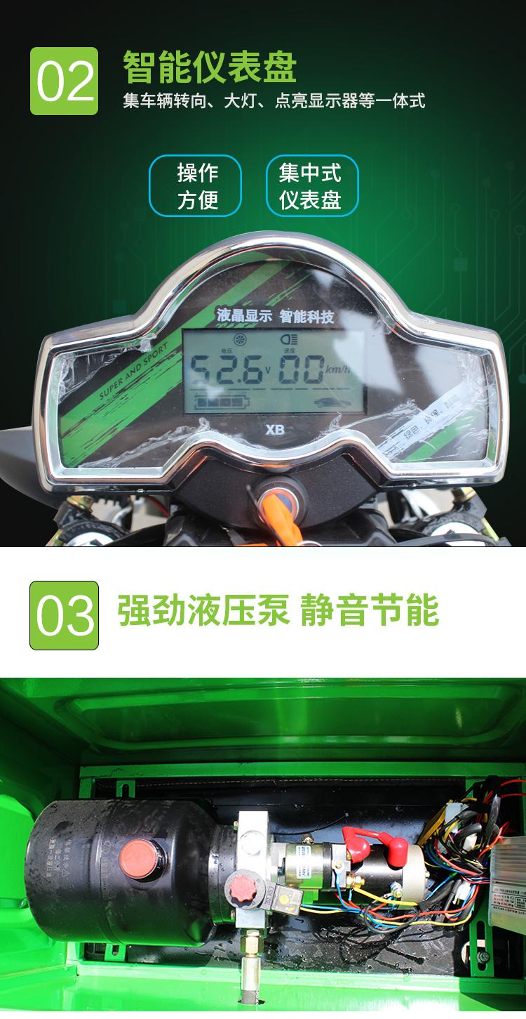 安徽清洗吸粪车生产公司_三轮吸污车