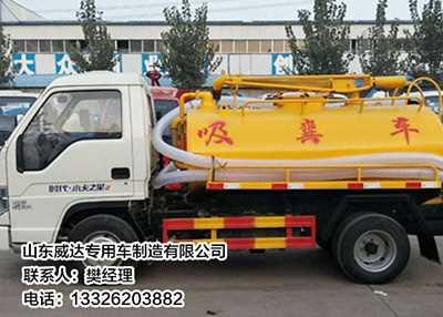 安徽洒水车厂家直销_蓝牌喷洒车多少钱一辆
