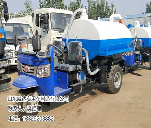 湖北新能源电动三轮垃圾车生产公司_三轮勾臂式垃圾车相关