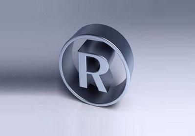 新乡商标注册去哪里_企业商标注册申请服务注册申请