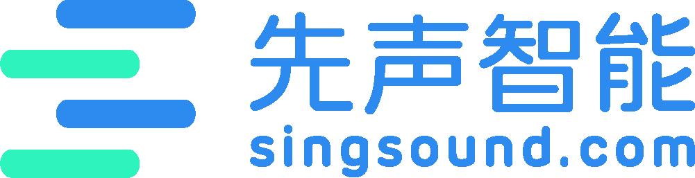 北京先声智能科技有限公司