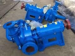 青岛压滤机入料泵哪家便宜_济宁污水泵、杂质泵
