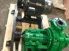 西安渣浆泵过流部件生产