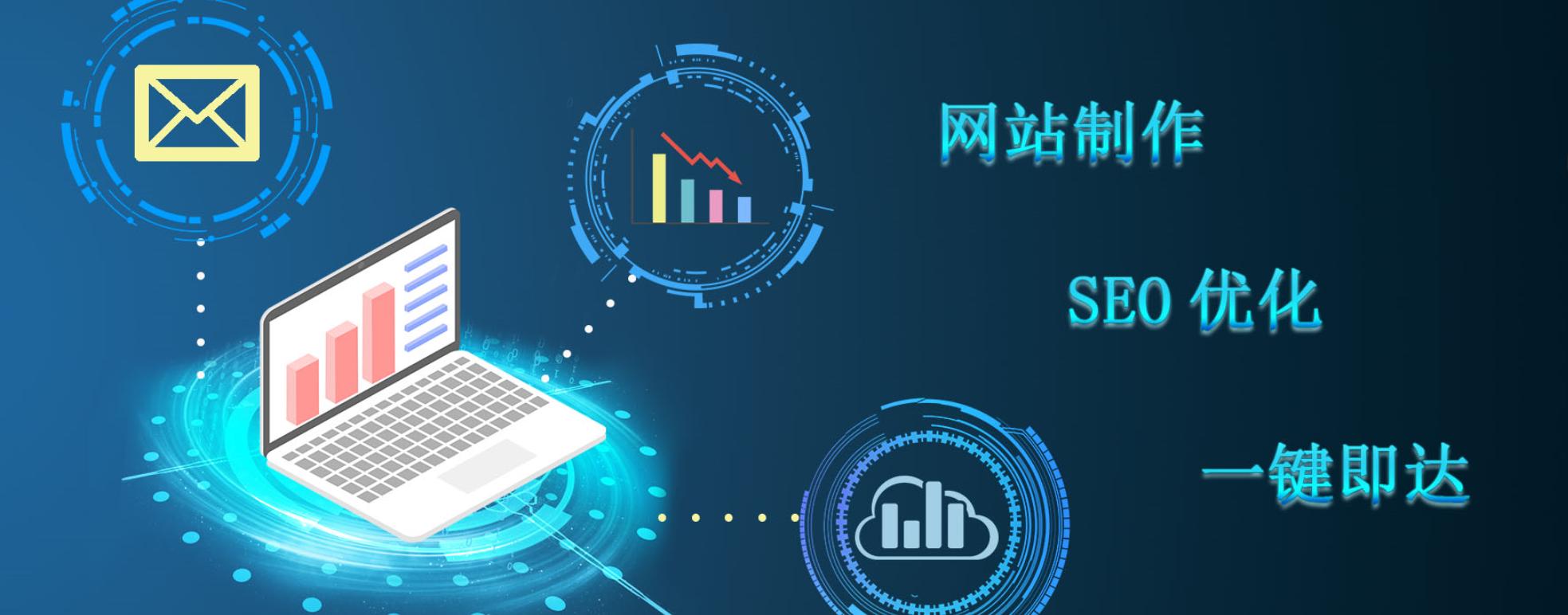 广西网站推广南宁网站建设价格_网站建设 制作相关