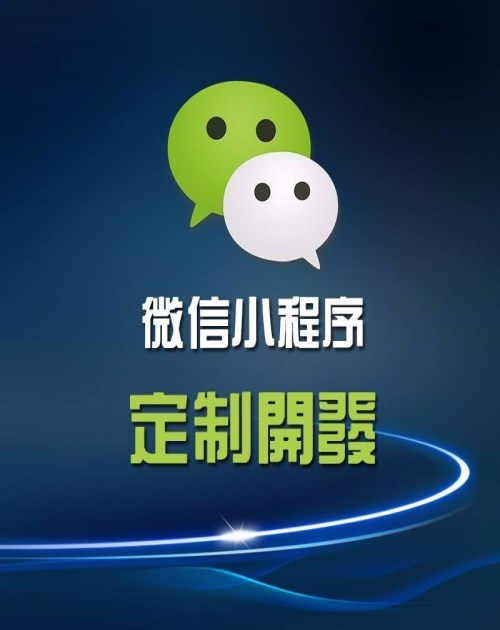 钦州网站设计南宁网站建设哪家好_南宁网站设计公司软件开发地址