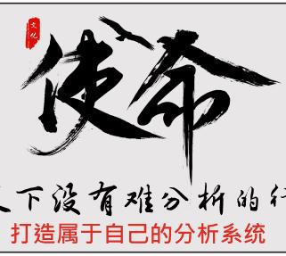 湖州南浔财牛网络科技有限公司