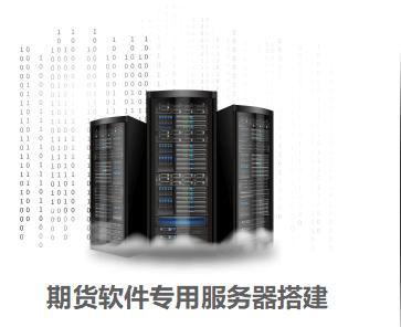 大庄家期货软件交易行情_期货平台交易相关