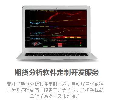 财牛期货分析软件_期货分析软件