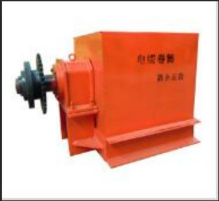斗轮机用电缆卷筒厂家_平车行业专用设备加工销售