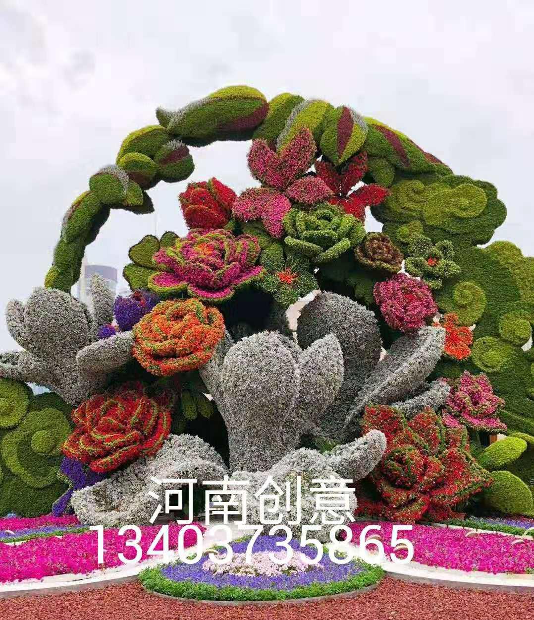 仿真植物立体造型价格_快卓网
