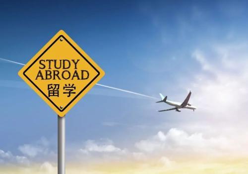 洛陽申請出國留學_留學條件相關