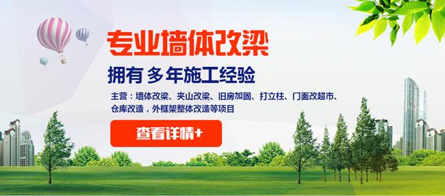 江苏门面房改超市_浙江建筑项目合作