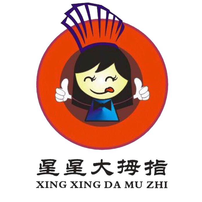 山东星星大拇指餐饮管理有限公司