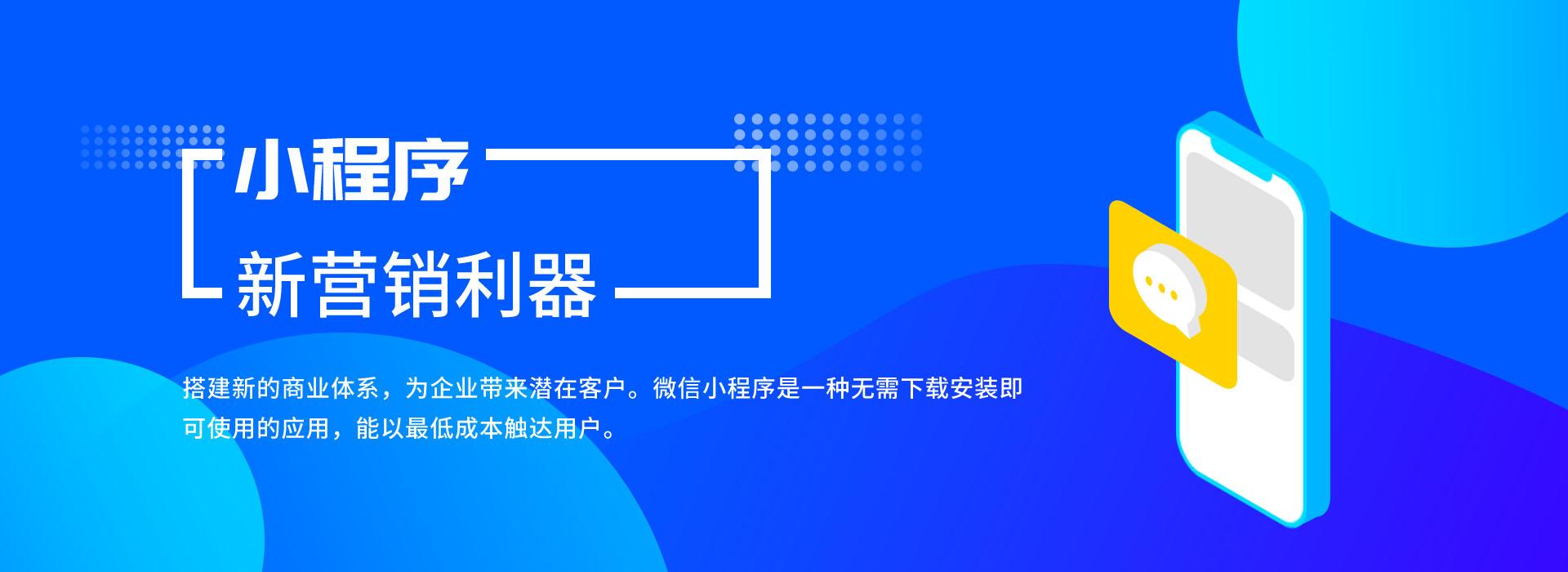 南宁兴宁区系统开发哪家好_优购软件开发