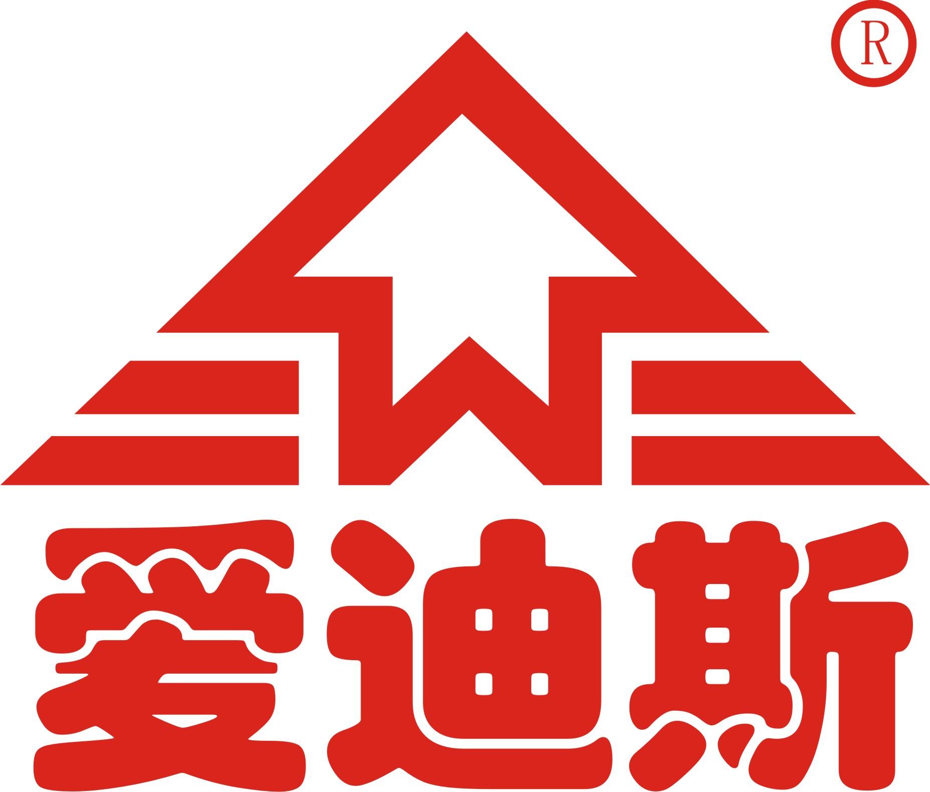 广东爱迪斯新型材料5wk金沙备用 网址股份有限5wk金沙备用 网址