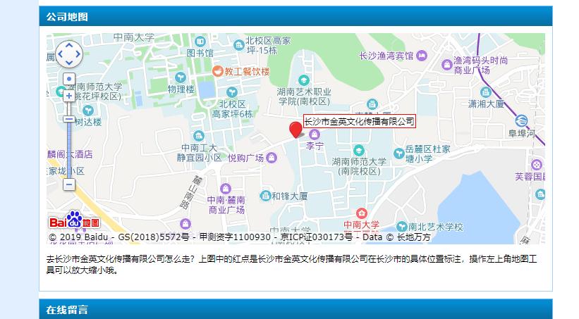上海论文代写_快卓网