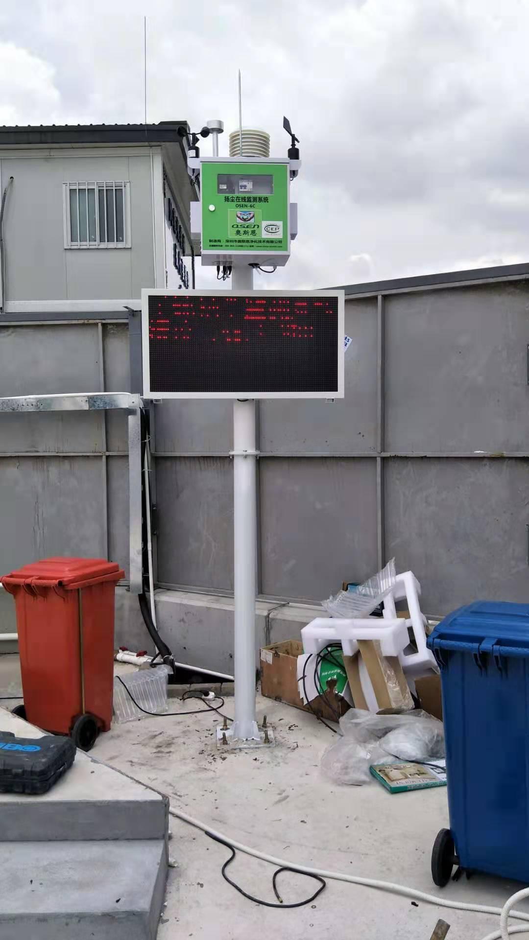 在建工地扬尘检测仪批发_在建工地其他分析仪器厂家直销