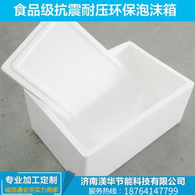 专业水果泡沫箱推荐_口碑好的其他包装材料定制