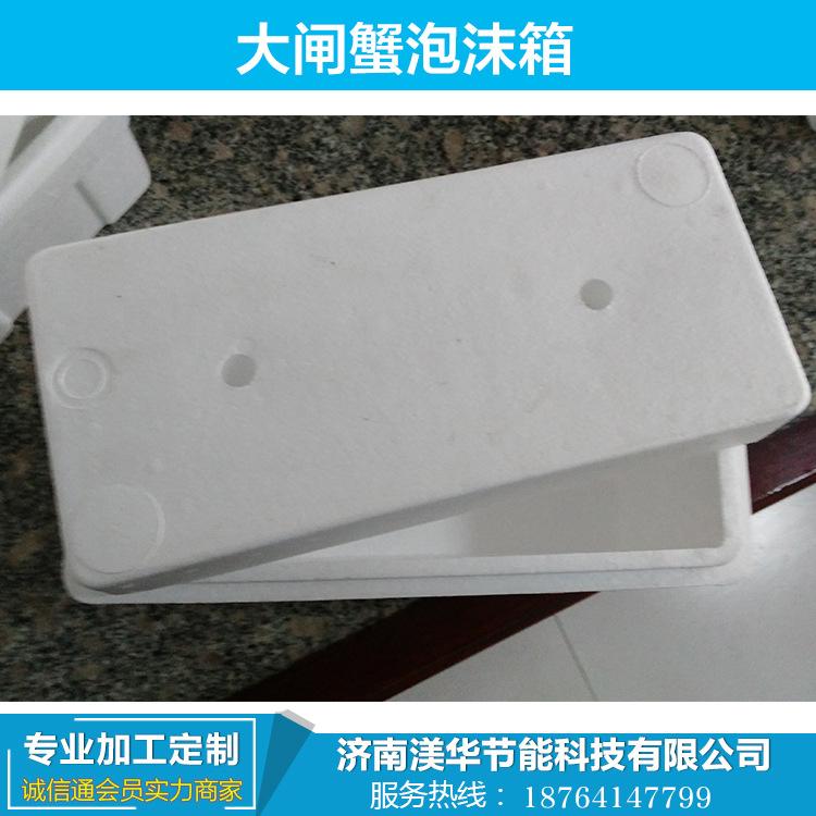 专用快递包装箱订购 专业水果包装箱 济南渼华节能科技有限公司