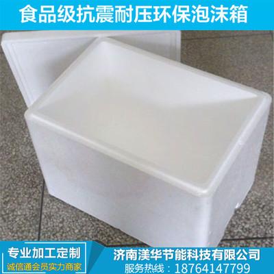 水果泡沫箱供应商_常规其他包装材料商家