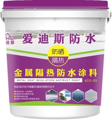 金属隔热防锈防水涂料价格_专业室外涂料商家