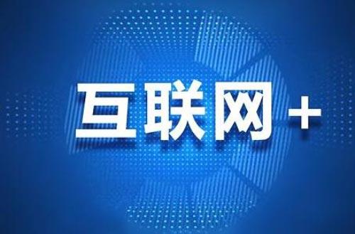 湖南网络营销培训机构_安徽其他教育、培训