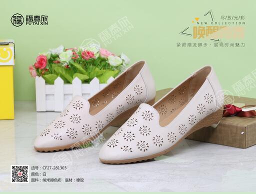 杭州连锁加盟布鞋费用_外贸布鞋相关-江西福泰欣科技有限公司