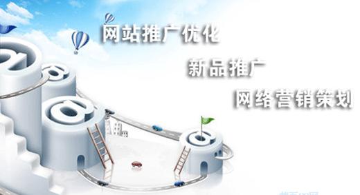 广东网络营销课程价格_网络推广相关