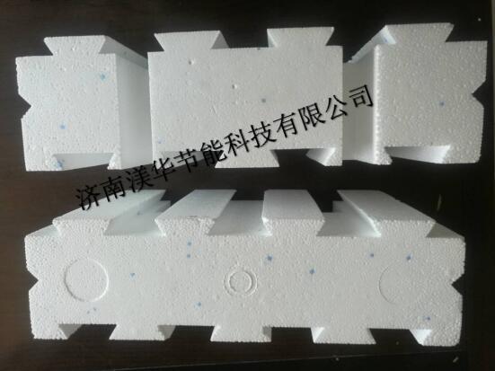 聚苯乙烯泡沫板定制_隔热其他包装材料厂家