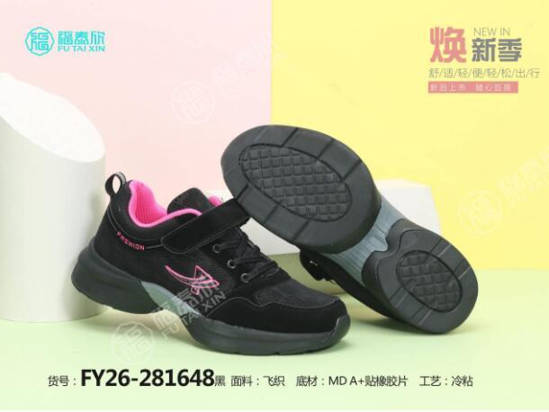 郑州健步鞋代理推荐_ 健步鞋代理相关-江西福泰欣科技有限公司