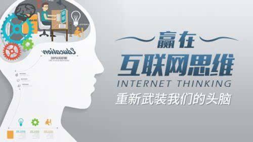 山东网络推广公司哪家专业_山西其他教育、培训