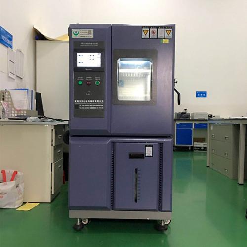 可程式恒温恒湿试验箱价格_盐雾试验仪器相关