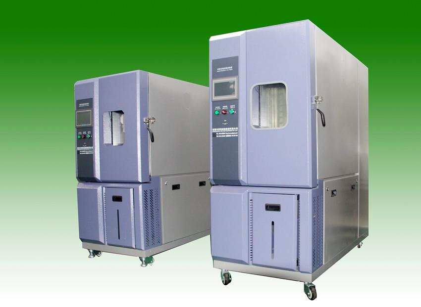 东莞恒温恒湿试验箱价格_小型恒温恒湿试验箱相关