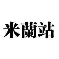 深圳市涵花轩贸易有限公司