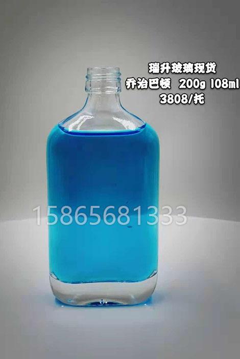 北京腐乳瓶子生产厂家_洗衣液瓶子批发相关