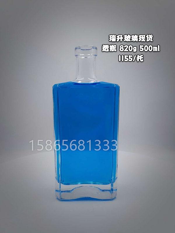 河北香水瓶子生产厂家地址_化妆品包装产品加工厂家地址