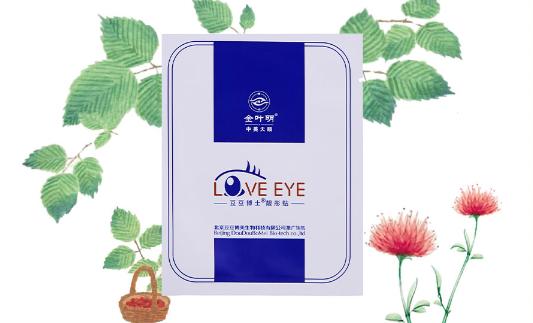 眼部护眼产品_阅读台灯(学习、护眼)相关