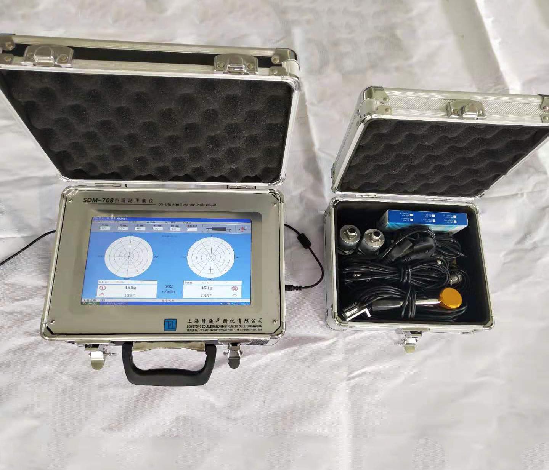 专业现场平衡仪器_其它专用仪器仪表相关