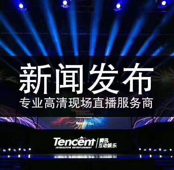 会议大合影服务_北京专业摄影、摄像服务制作