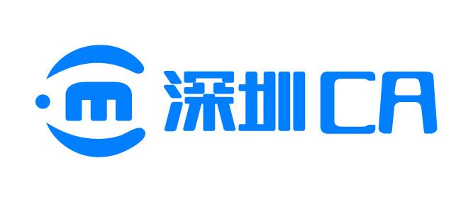 深圳市电子商务安全证书管理有限公司