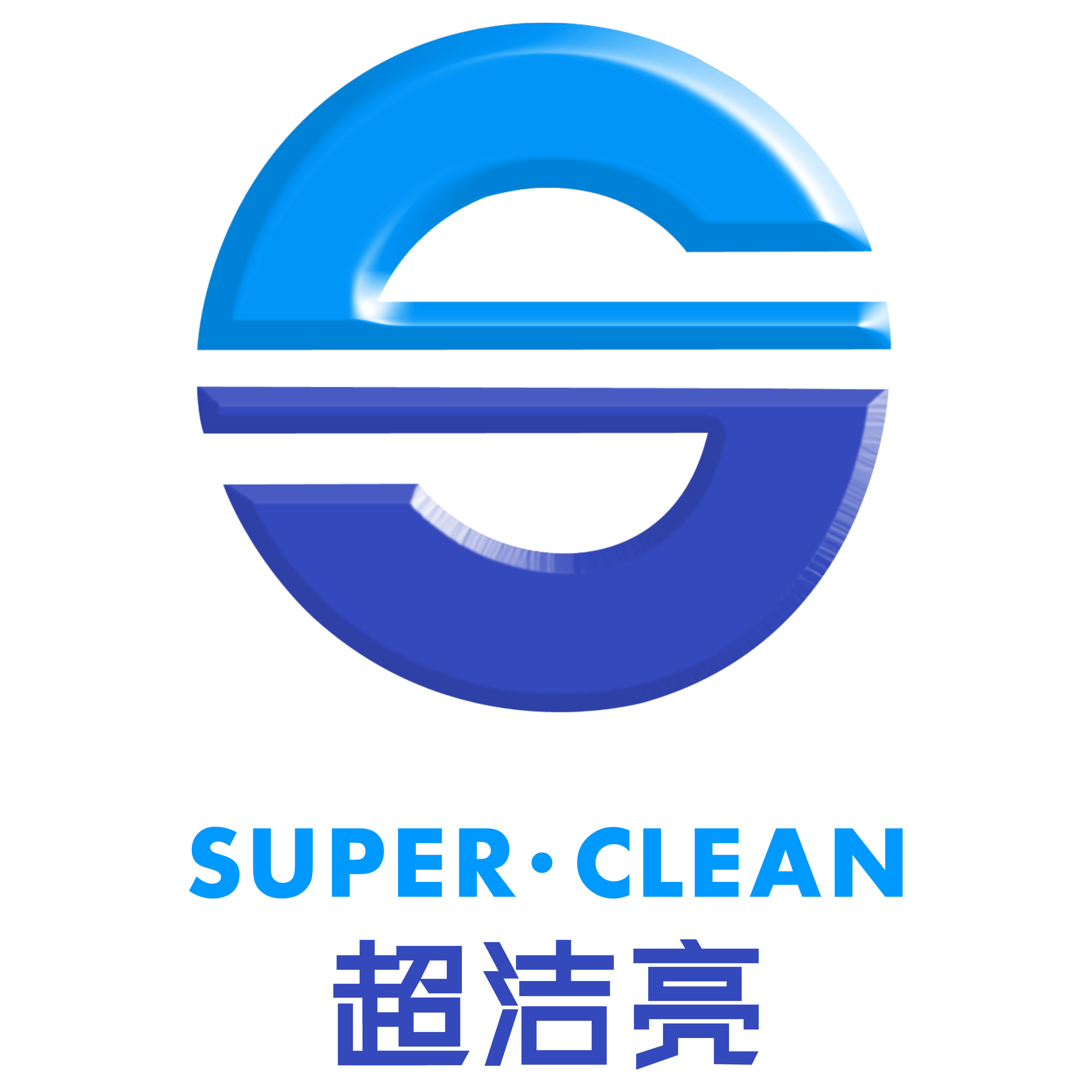 广州市超洁亮清洁机械有限公司