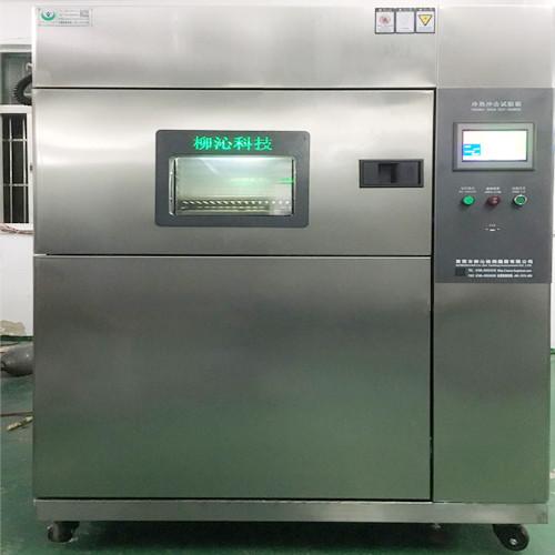 橡胶老化箱机械_三功能紫外线其他试验机装置
