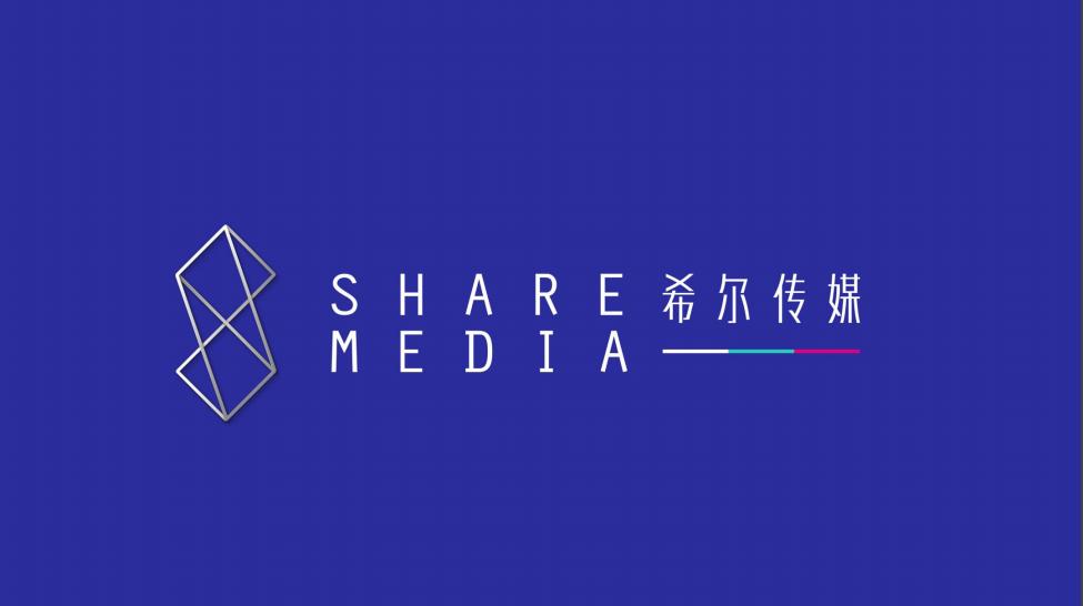广东希尔文化传媒投资股份有限公司