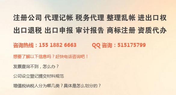 开发区增资验资办理_汤阴金融服务-安阳市昊鑫财务咨询服务有限公司