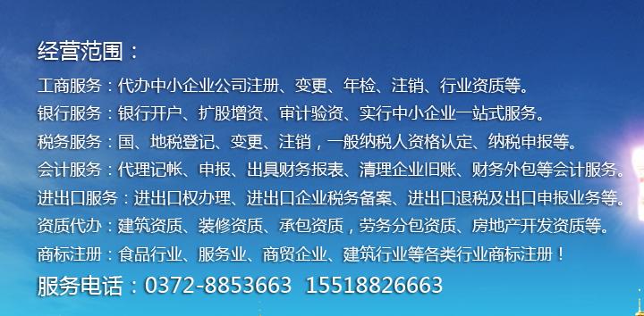 北关区商标注册_商标设计相关