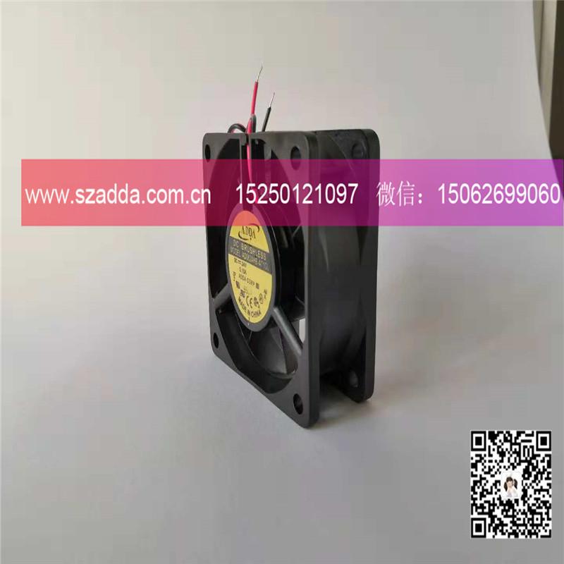 北京加湿器协禧ADDA散热风扇推荐_无人机电工电气亚博足彩app官方下载代理订购