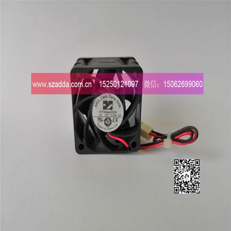 吉林协禧陶瓷轴承风机购买_巨匠电子电器生产线