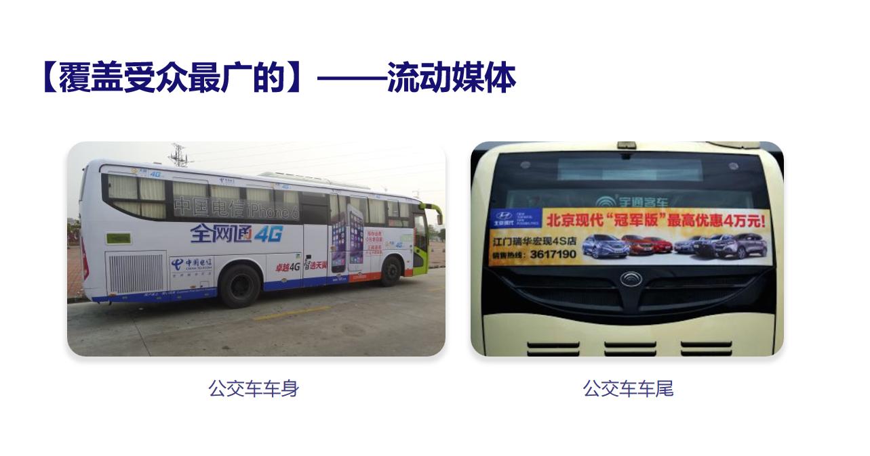 清遠騰訊廣點通價格_肇慶廣告發布價格